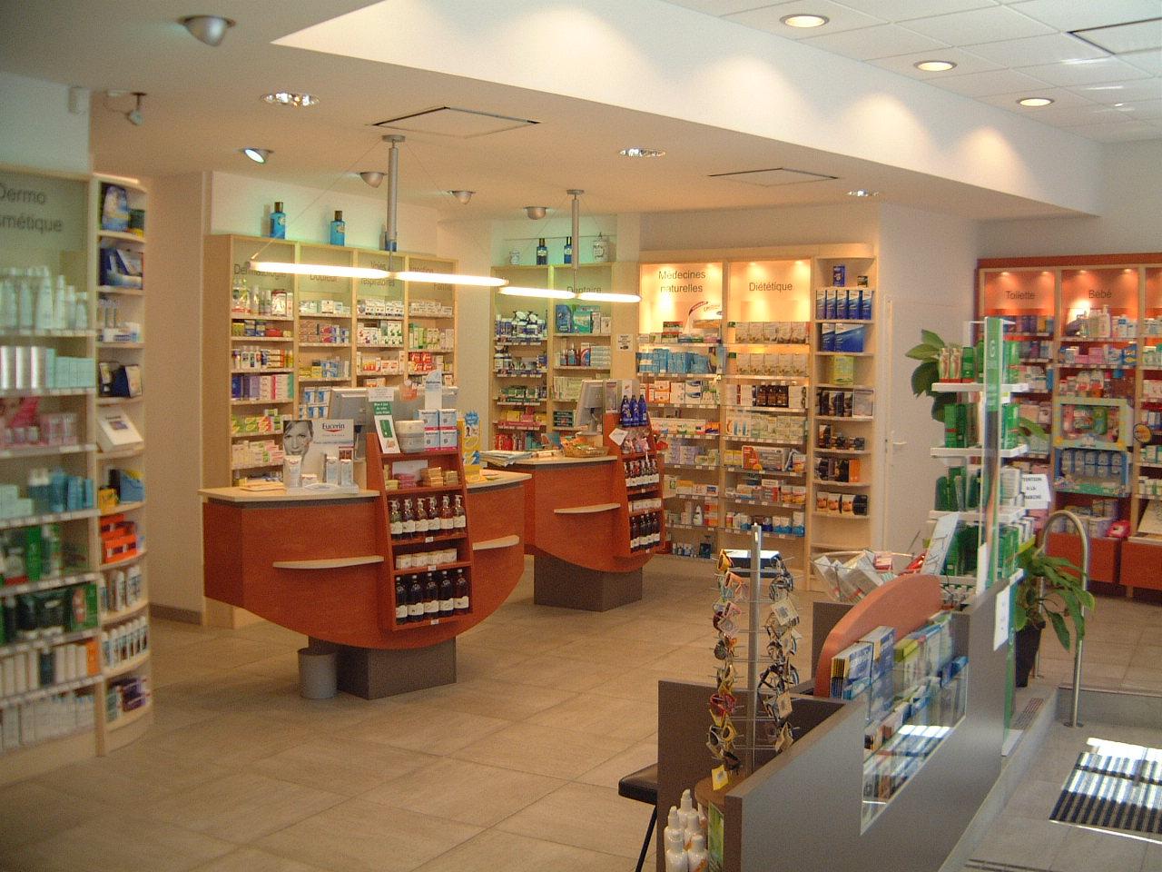 Etudions une ville fran aise et ses endroits aller for Pharmacie de la piscine